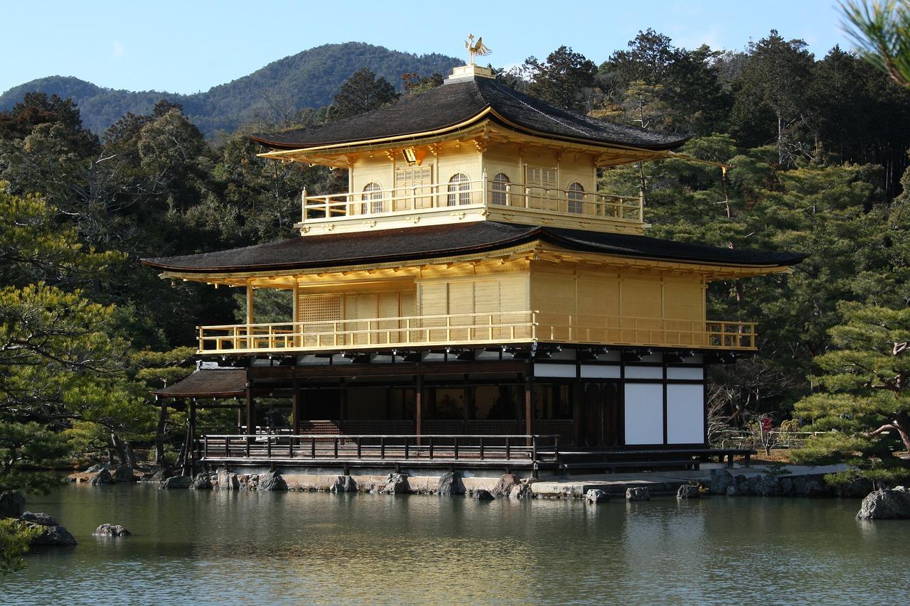 「千年の都」京都への旅(前編) 金閣寺