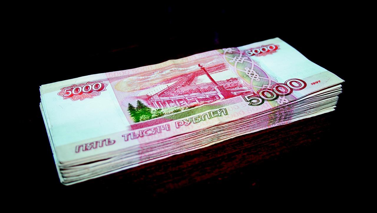 世界にあるかっこいい通貨―中東&ロシア編―